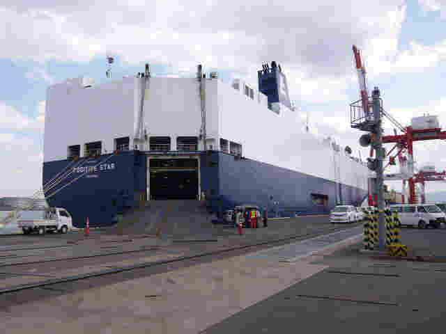 RO/RO shipping