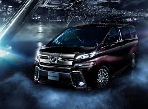 Toyota Vellfire Auto Auction Sun Trade